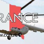 В Республику Коми и Ненецкий автономный округ поставлены медицинские вертолёты Ми-8 МТВ-1