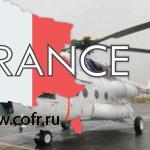 Санавиация Коми получила вертолёт Ми-8 МТВ